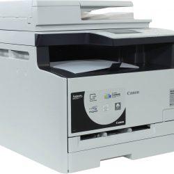 stampante-canon